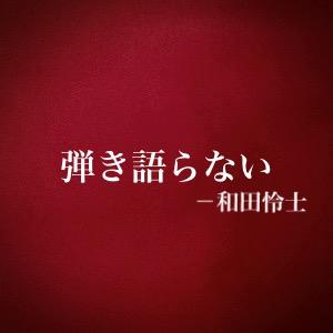 image1_27.JPG